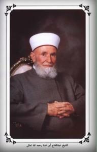 A_Fattah_Abu_Ghedeh