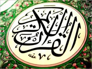 Quran-Karim